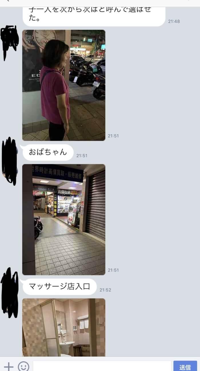 【読者寄稿】台湾風俗体験記ポン引きを活用してみて(写真有)